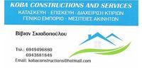 KOBA CONSTRUCTIONS AND SERVICES