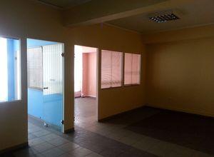 Office, Omonoia