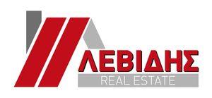 Λεβίδης real estate μεσιτικό γραφείο