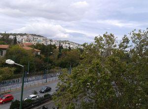 Apartment, Girokomeio