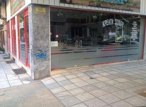 Ενοικίαση, Κατάστημα, Παπάφη (Θεσσαλονίκη)