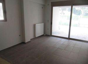 Apartment, Amalieio Orfanotrofeio