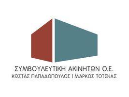 SIMVOULEFTIKI AKINITON Emlak ofisi