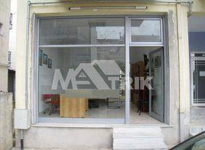 Office, Voulgari - Agios Eleftherios