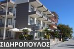 SIDIROPOULOS estate agent